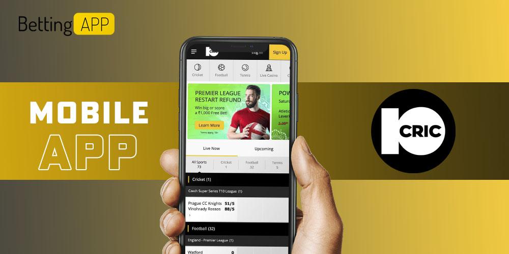 10 cric mobile app