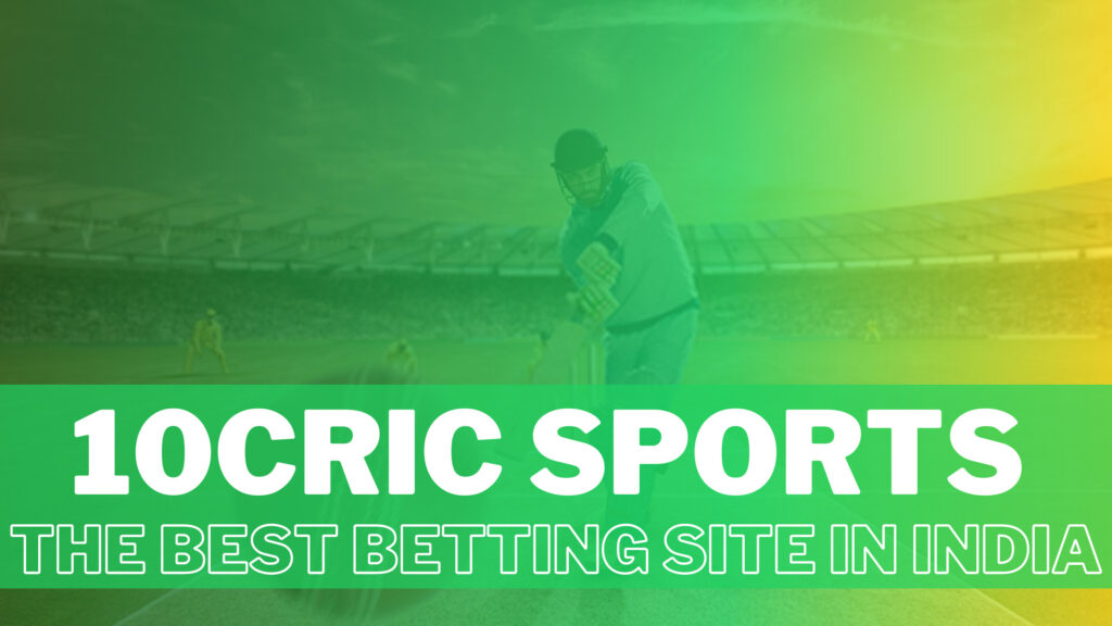10CRIC SPORTS THE BEST BETTING SITE IN INDIA