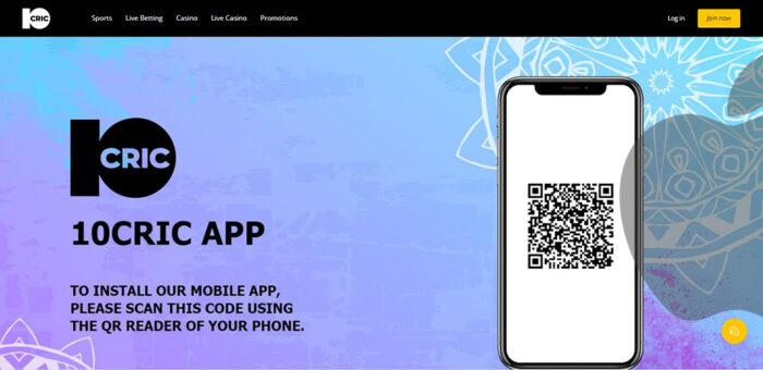10cric IOS app