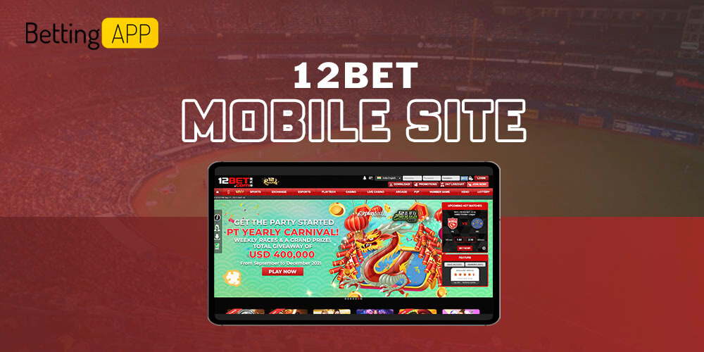 12bet mobile site