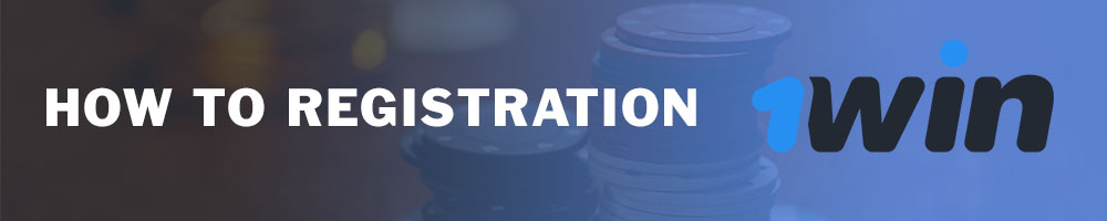 How to registration