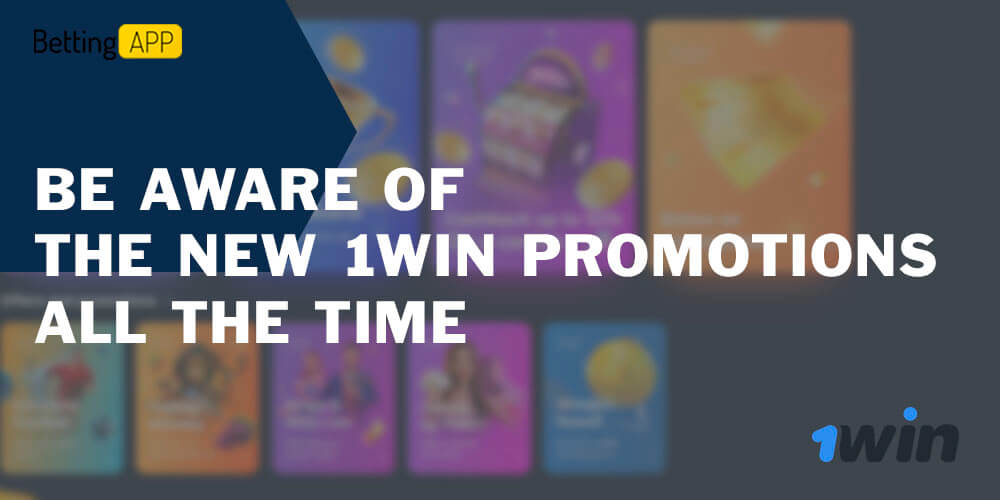 Be Aware of the New 1Win Promotions All the Time