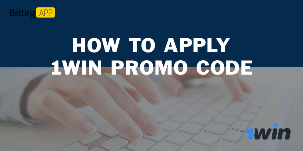 How to apply 1win promo code