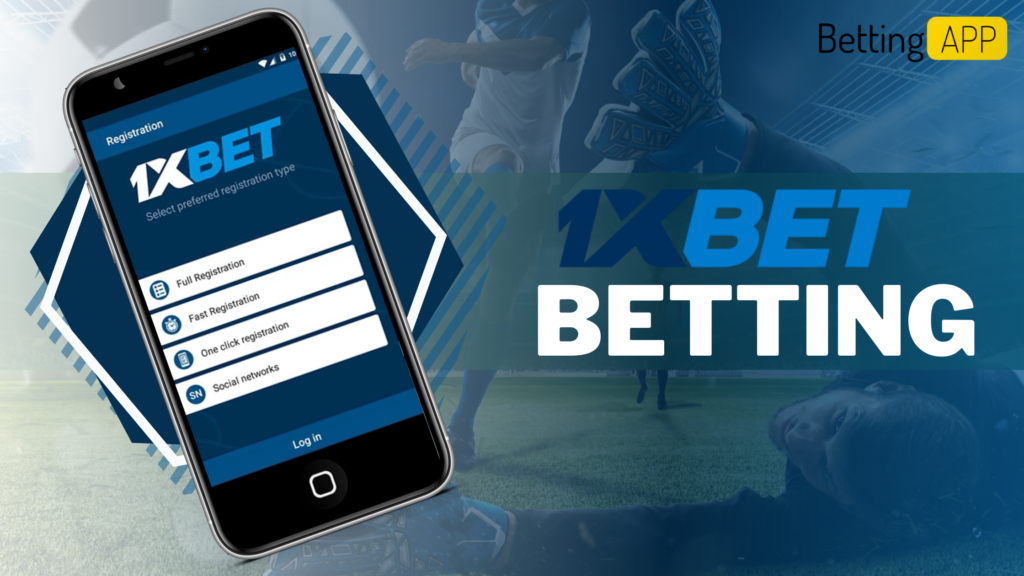 LEGENDARY 1XBET BETTING SITE REVIEW