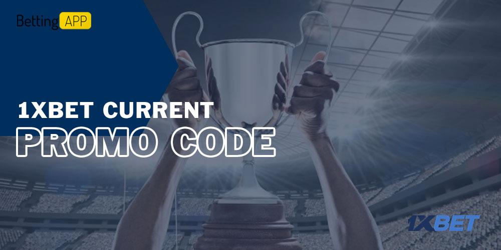1xbet current promo code