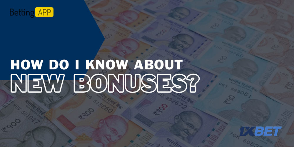 How do I know about new bonuses