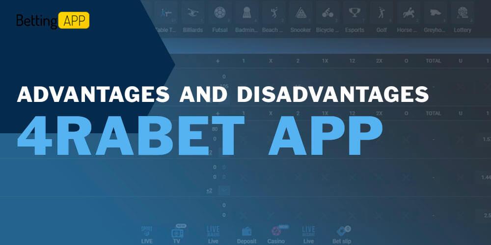 Advantages and disadvantages 4rabet App