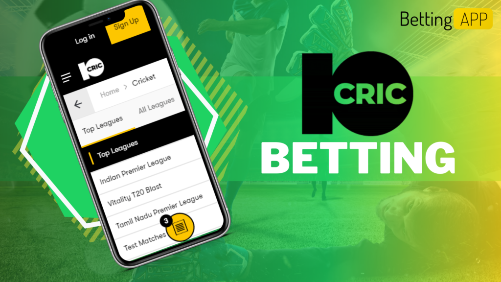 10cric BEST INDIAN BETTING SITE REVIEW