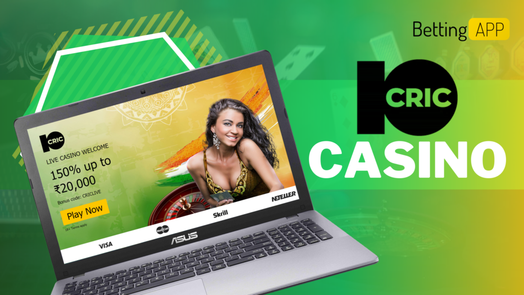 10cric BEST INDIAN BETTING SITE  ONLINE CASINO