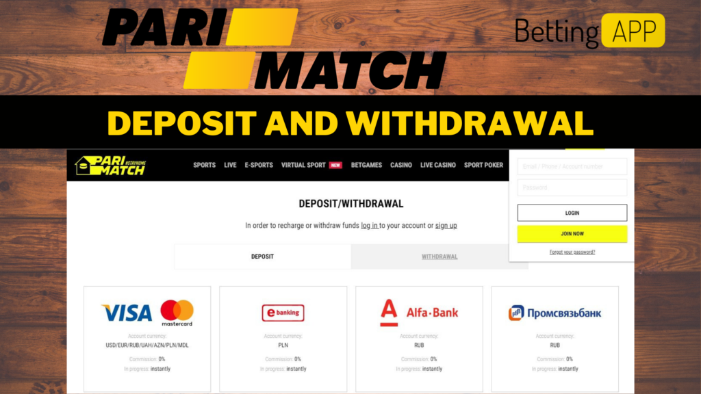 DEPOSIT AND WITHDRAWAL ON PARI MATCH BETTING APP