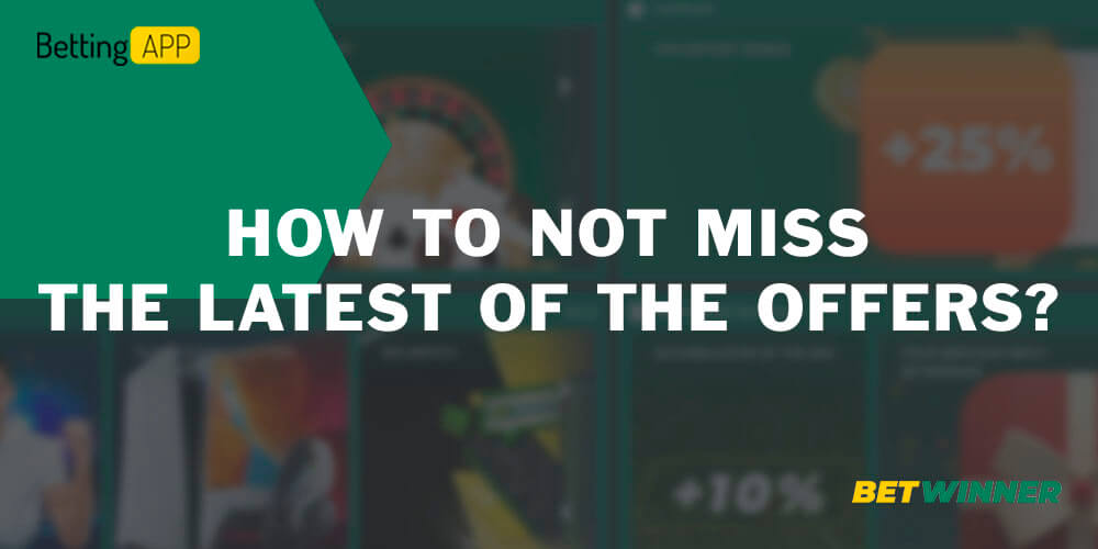 How to not miss the latest of the offers