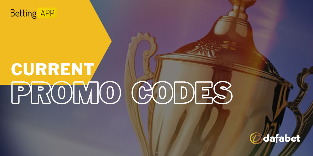 Current promo codes