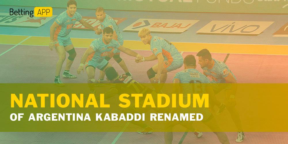 National Stadium of Argentina Kabaddi renamed to Gehlot Stadium