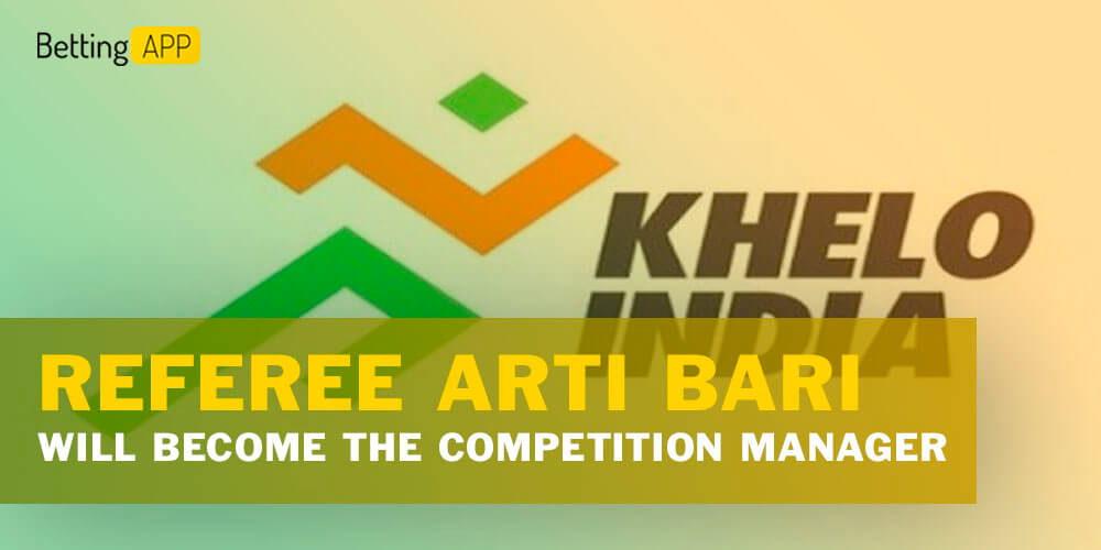 The competition manager for the Khelo India University Games 2021 will become Referee Aarti Bari