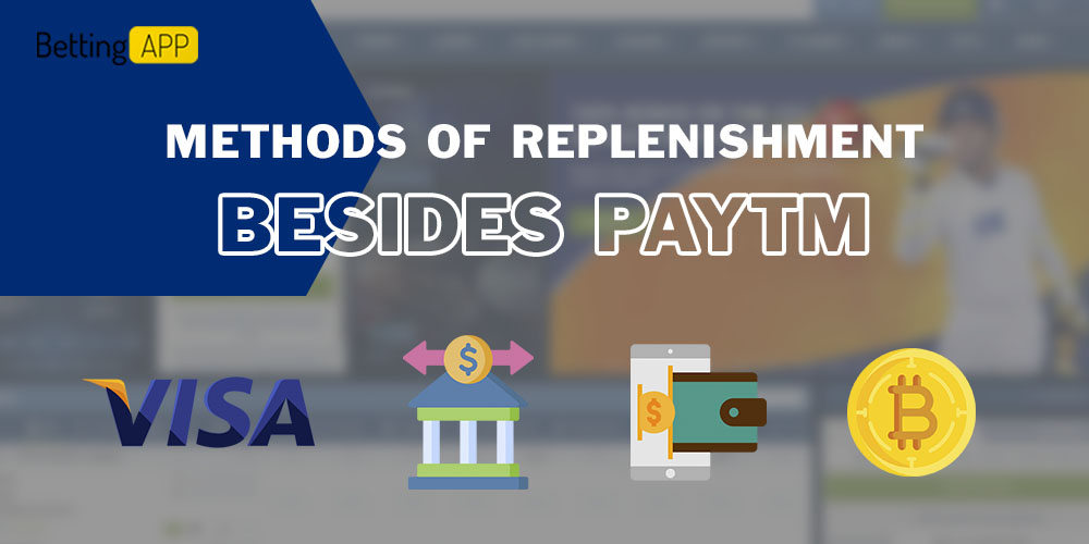 What methods of replenishment are there, besides PayTM