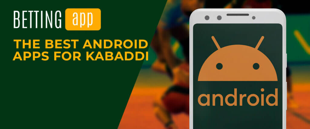 android app for kabaddi