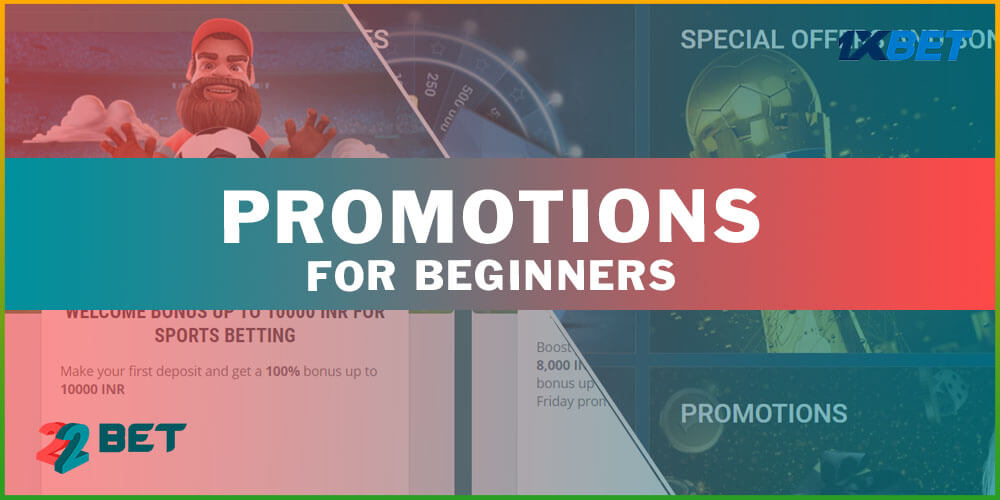 Promotions for Beginners