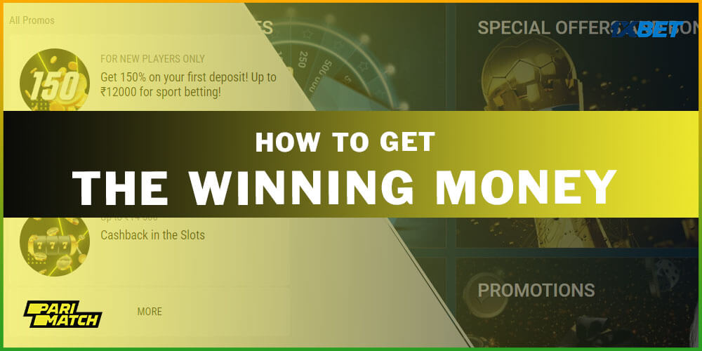 How To Get The Winning Money
