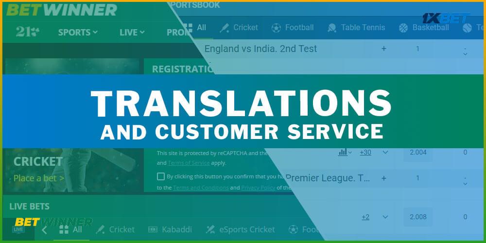 Translations and Customer Service